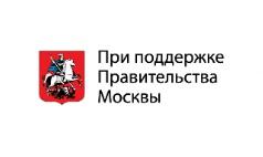 ПРи поддержке москвы
