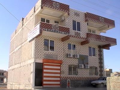 Больница для сирийских беженцев в городе Урфа (Турция)
