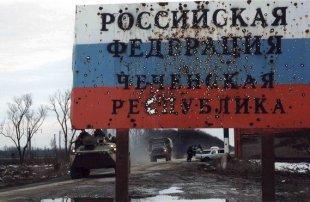 чеченцы в россии