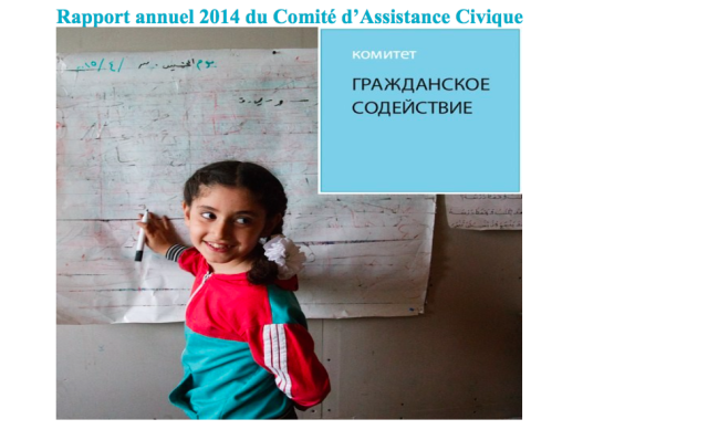 civic assistance report