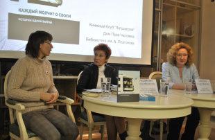 В Воронеже прошло обсуждение войны в Чечне