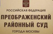 «Гольяновское» дело: отсутствие новостей — плохая новость