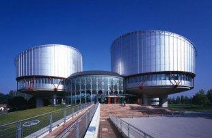 Европейский суд запретил высылку из России трех граждан Сирии
