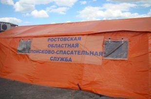 Палаточный лагерь для беженцев из Украины в Новошахтинске