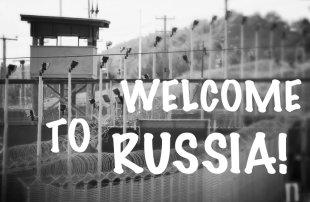 Приключения украинцев в России. Продолжение