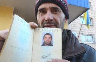 В Россию вернули незаконно выдворенного в зону АТО