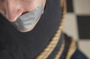 похищение гражданина узбекистана