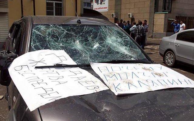 Правозащитники потребовали вмешательства властей в конфликт у офиса «Комитета против пыток» в Чечне