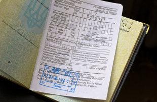 Суд признал отсутствие миграционной карты малозначительным