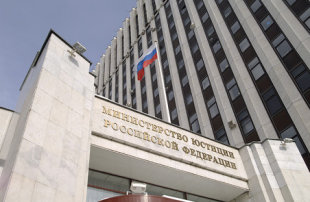Civic Assistance Committee was put on a list of foreign agents