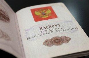 Возвращенное гражданство