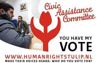Голосуйте за «Гражданское содействие»!