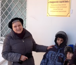 Khadija Nuri Goes to Europe