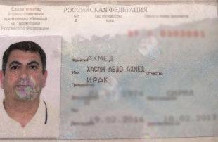 «Семье из Шереметьево» предоставили убежище в России