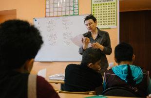 Directeurs d'école, ne craignez pas d'enseigner aux enfants !