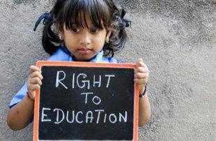 Доступ к образованию в тезисах
