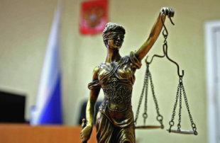 Мосгорсуд проигнорировал запрет ЕСПЧ и закон «О беженцах»