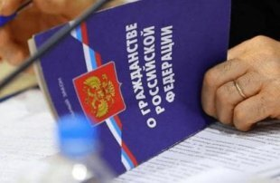 Кредит армянским паспортом в москве