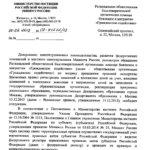 Феодальная Москва