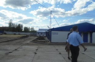 Humane Decision of the Ministry of Internal Affairs concerning Ukrainian refugee