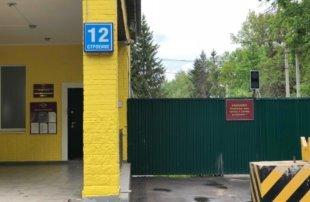 Депортационный центр вместо свободы