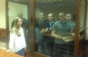 Moscow City Court Judged Six Years a Just Punishment for Murder of Migrants