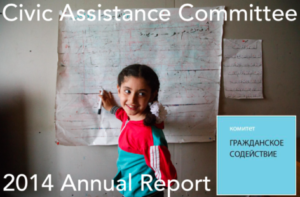 Civic Assistance Committee 2014 Annual Report