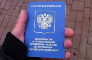 Statistics: People with Temporary Asylum Status in Russia Decreased by Half in 2017