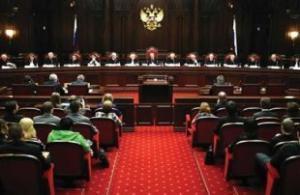 Конституционный суд — на стороне НКО