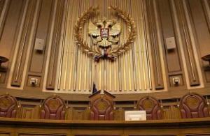 «Гражданское содействие» 10 августа оспорит приказ Минобрнауки