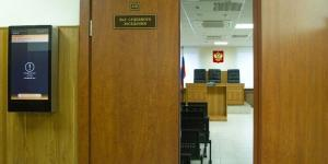 Russian Language Classes By Federal judge: Very Costly, Expulsion From Russia Included