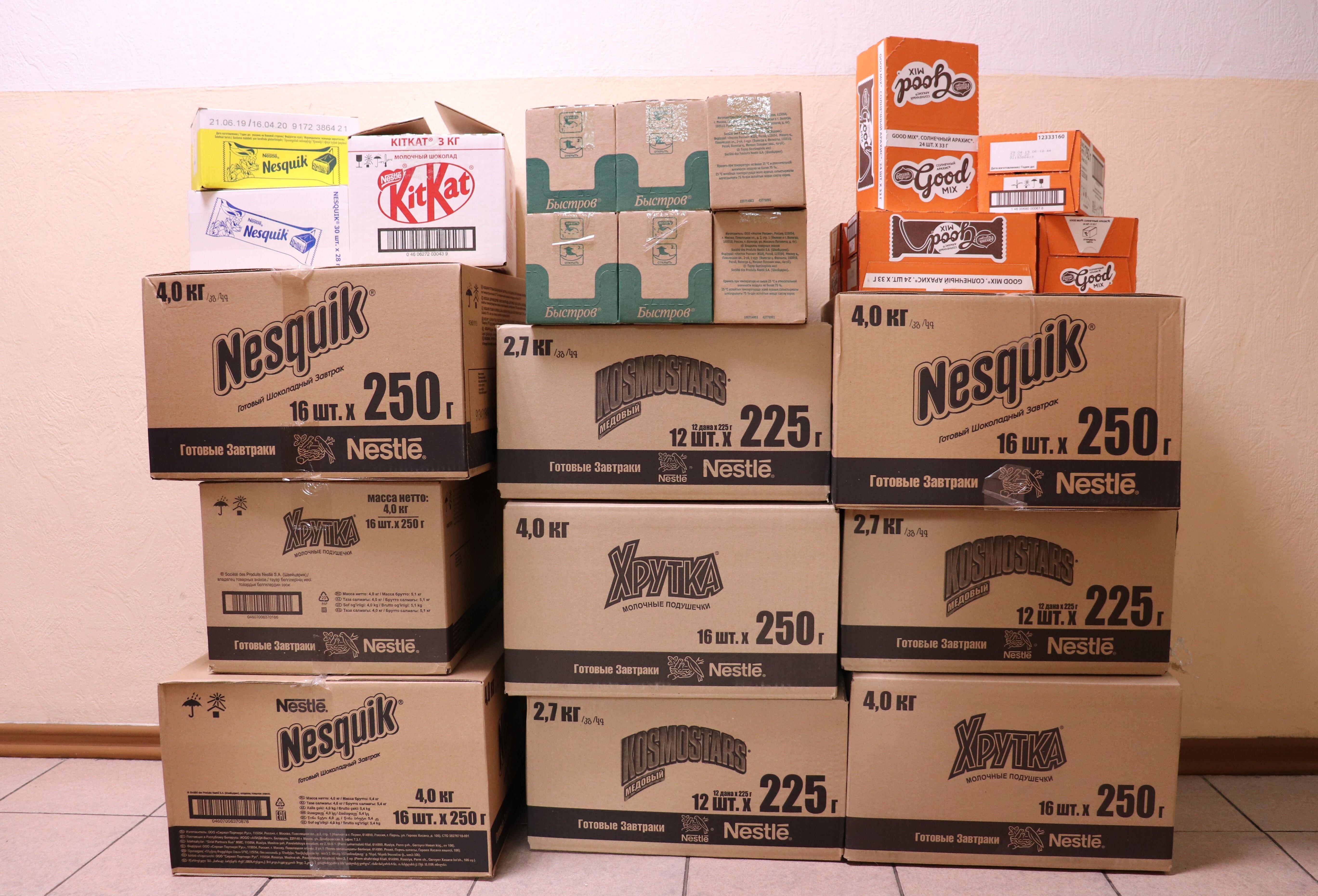Nestle пожертвовала продукты для беженцев и мигрантов