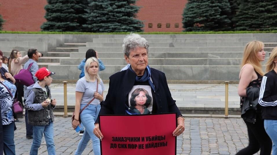 На работу «Гражданского содействия» пожертвовали 43 тысячи рублей
