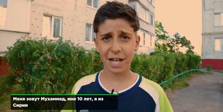 Как живут сирийские беженцы в России
