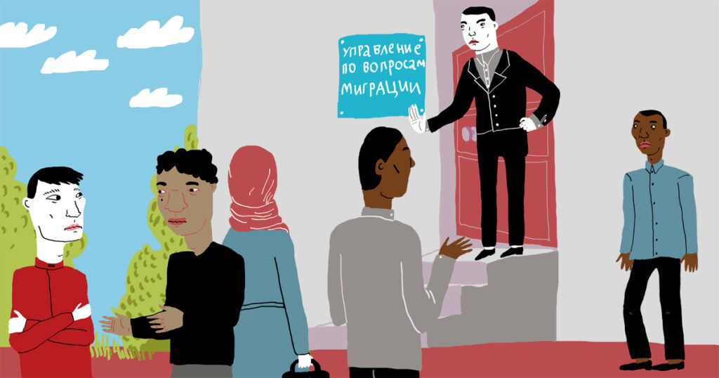 Как получить статус беженца в России?