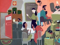Как записать ребенка в школу и что делать, если не берут учиться