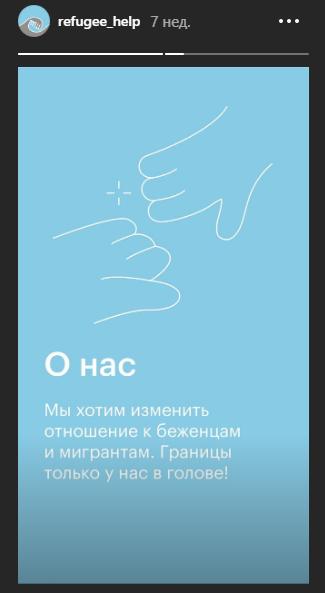 """Стать амбассадором Комитета """"Гражданское содействие"""""""