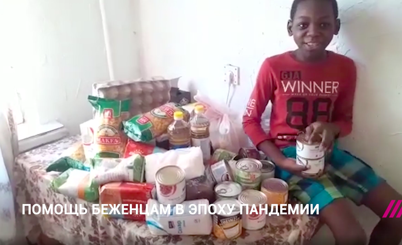 Кто помогает беженцам выживать во время коронавируса